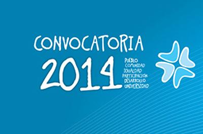 Convocatoria2014_1