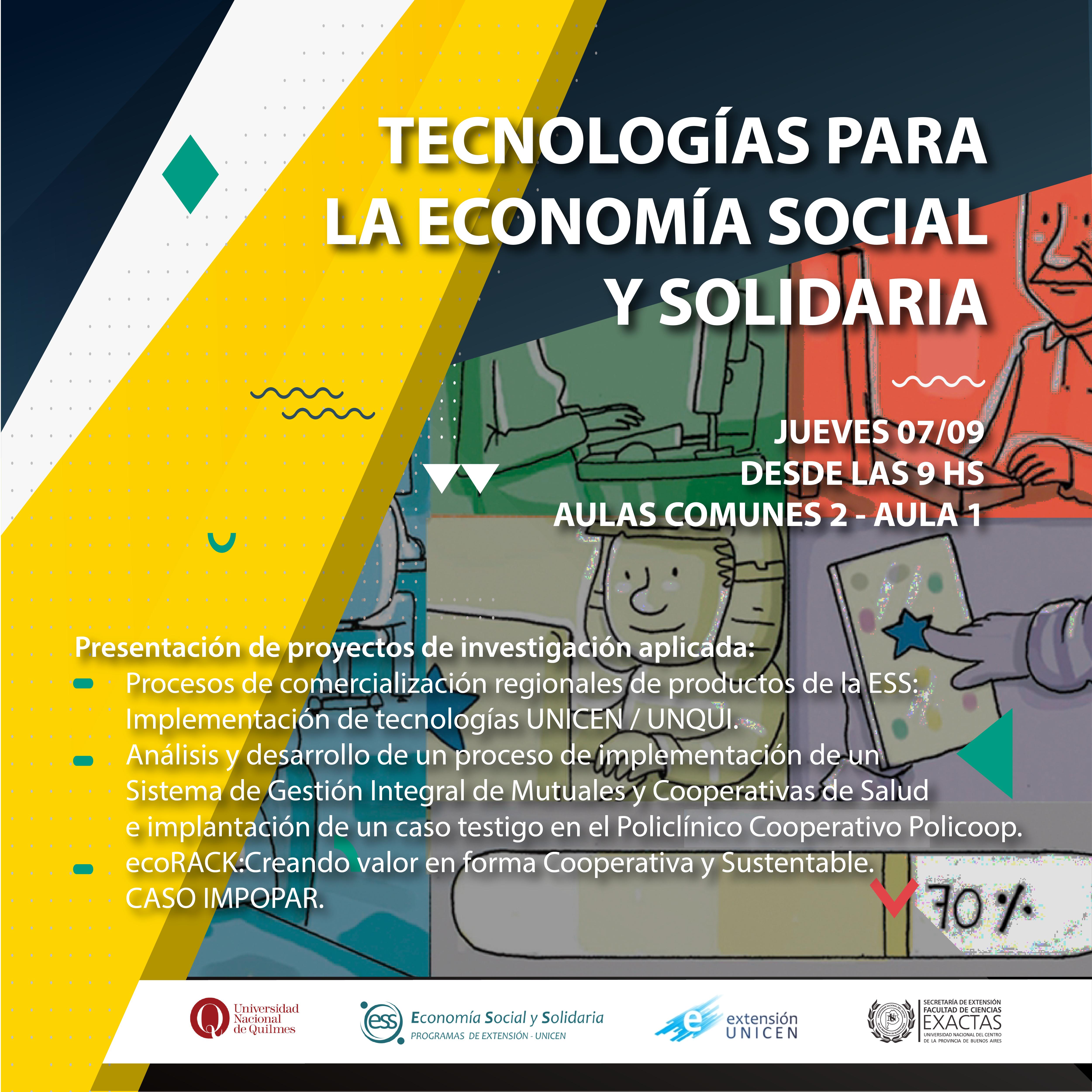 Tecnologías para la ESS-03-04-03