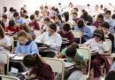 Competencias de matemática: un puente Escuela-Universidad